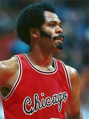 Artis Gilmore, en los Bulls.