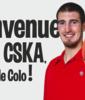 Bienvenido del CSKA (Foto: CSKA twitter).