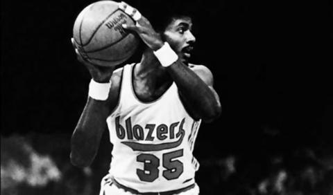 LaRue Martin, presionado sin ser presionado. Considerado el peor nº1 del Draft de la historia de la NBA