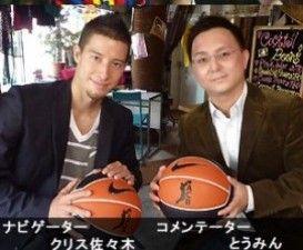 Tomita, ha sido comentarista de encuentros de la ACB en Japón
