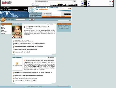 Segunda versión de Solobasket.com, 4º en la historia de nuestros portales. Fecha: 17/10/2004