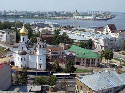 Ciudad de Novgorov.