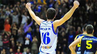 Drake Diener (Foto: dinamobasket.com)